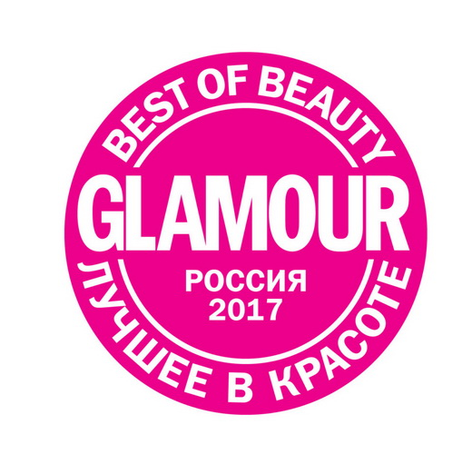 Ярлык Best of Beauty 2017 Glamour Russia
